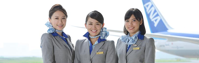 811x260-all-nippon-airways